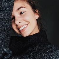 Азалия Галина