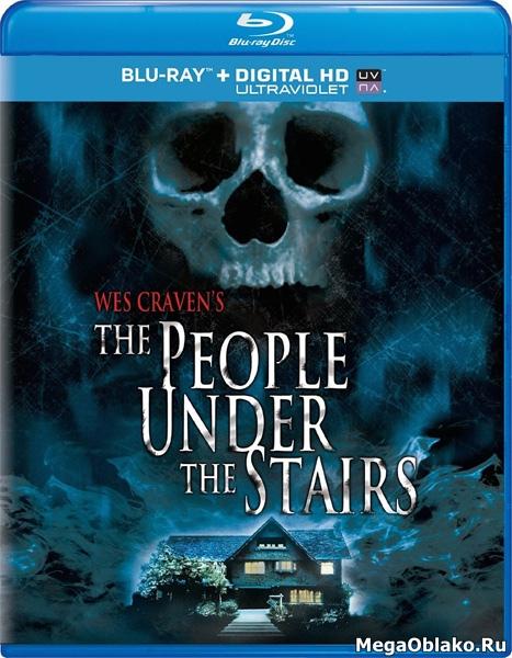 Люди под лестницей / The People Under the Stairs (1991/BDRip/HDRip)