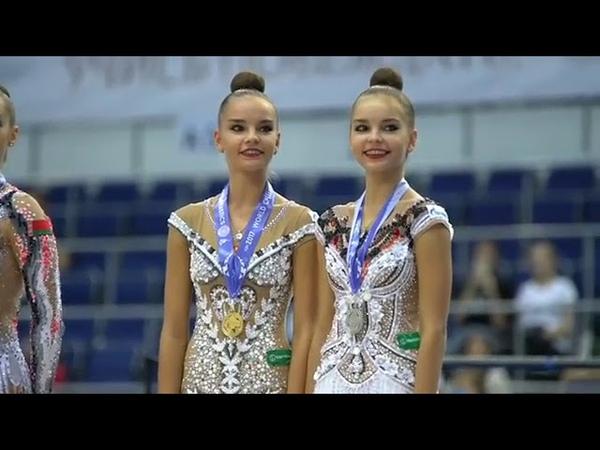 Арина и Дина Аверины World Challenge Cup Казань 2017