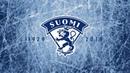 LIVE: FIN-RUS 21.8. klo 18:30 Mikkeli EHT Four Nations Tournament
