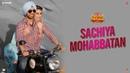 Sachiya Mohabbatan Song   Arjun Patiala   Diljit Dosanjh, Kriti Sanon   Sachet Tandon   Sachin-Jigar