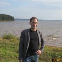 Иван Полыгалов