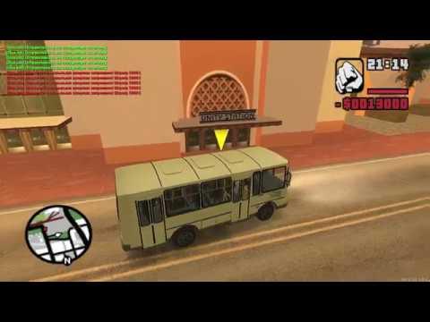 Работа водителя автобуса. Ресурсы для MTA SA