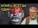 Наследие Путина кризис безнадега угар Артемий Троицкий