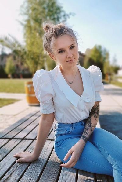 Соня Смирнова, Санкт-Петербург