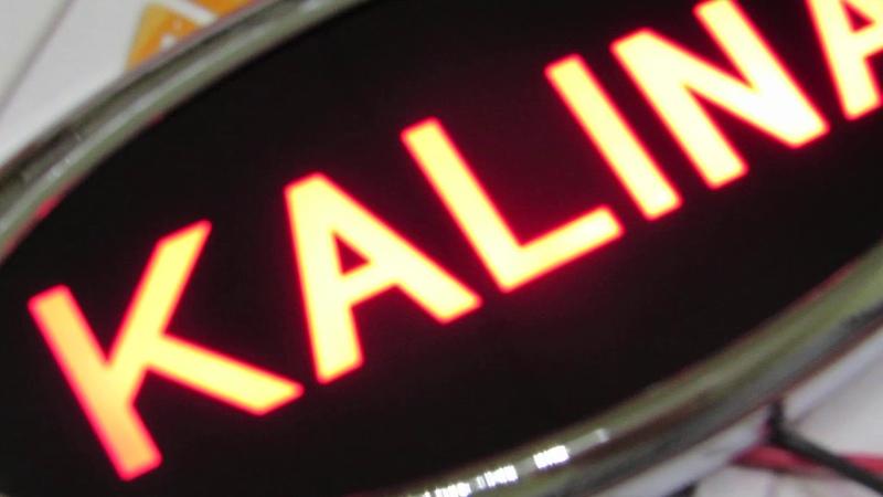 Эмблема светодиодная Лада Калина 2 красный свет