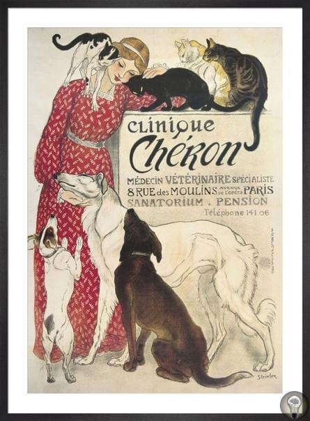 Теофиль-Александр Стейнлен и его кошки.