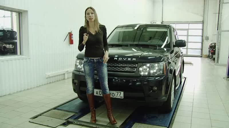 Range Rover Sport _ Подержанные автомобили