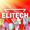 ЭЛИТЕК / ELITECH  инструмент