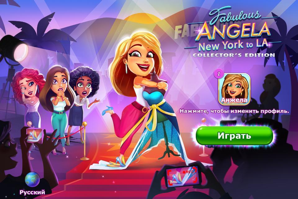Великолепная Анжела 6: Из Нью-Йорка в Лос-Анджелес. Коллекционное издание | Fabulous 6: New York to LA CE (Multi) Rus