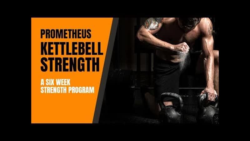 Prometheus Kettlebell Strength Program With PDF (видео с канала Cavemantraining) » Freewka.com - Смотреть онлайн в хорощем качестве