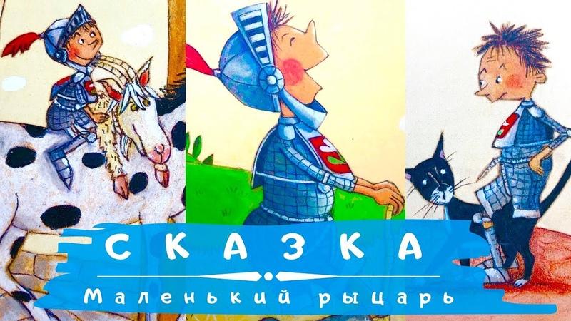 ТАХТА СКАЗКА 6 ПИНСКДРЕВ