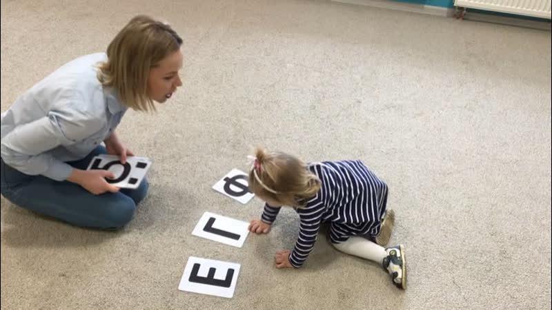 Малышка Анечка и буквы