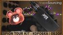 👍ИННОВАЦИИ И ГОДНОТА | ESPION TOUR KIT | КОРОБКА | ОБЗОР👍
