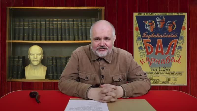 Фотография таща Сталина