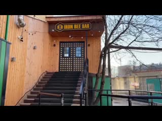 Iron bee bar ★ вирус не пройдёт