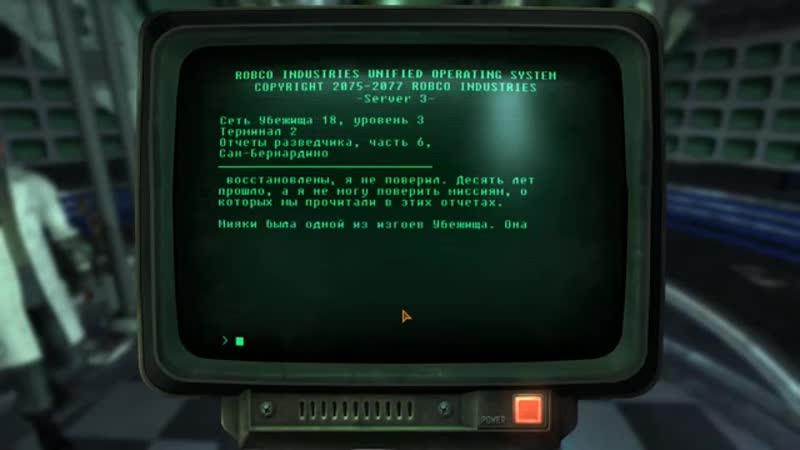 Максимально подробное прохождение Fallout New California (Путь ботана) 3