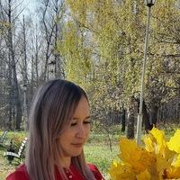 СветланаКолмакова