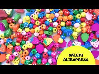 11.11 sale aliexpress. видеообзор посылки с пуговками. unboxing beads