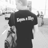 Анкета Витёк Баринов