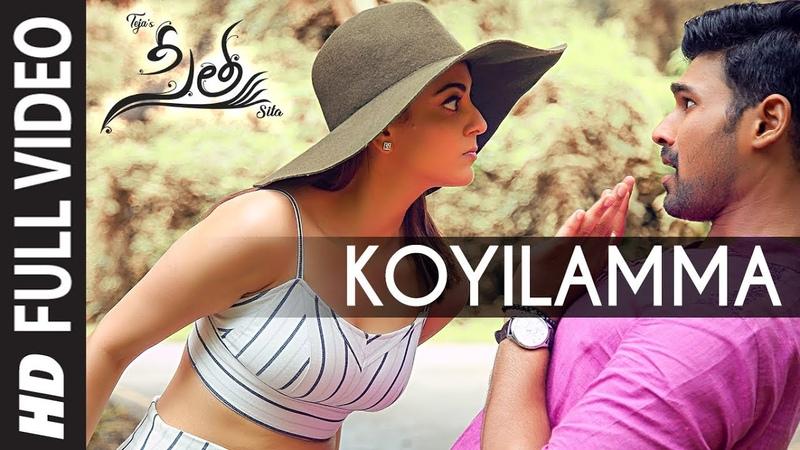 Koyilamma Video Song | Sita Telugu Movie | Bellamkonda Sai,Kajal | Armaan Malik |Anup Rubens|Teja