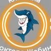 """Стоматологический центр """"Новая эра"""" г.Воронеж"""