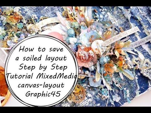 МК как исправить страничку|How to save a soiled layout Step-by-Step utorial MixedMedia layout