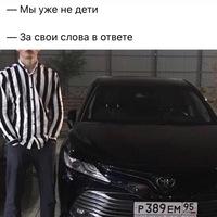 Рустем Алиев