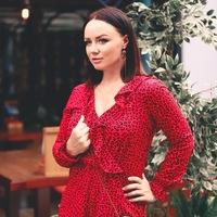 Татьяна Савосина