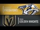 32 й сезон НХЛ NHL09 PC Vegas Golden Knights Danis Karimov Nashville P Александр Коротеев
