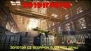 🔴WARFACE 🔴СТРИМ 🔴 РОЗЫГРЫШ ЗОЛОТОЙ CZ Scorpion Evo3 A1 1 день 18 СЕРВЕР АЛЬФА