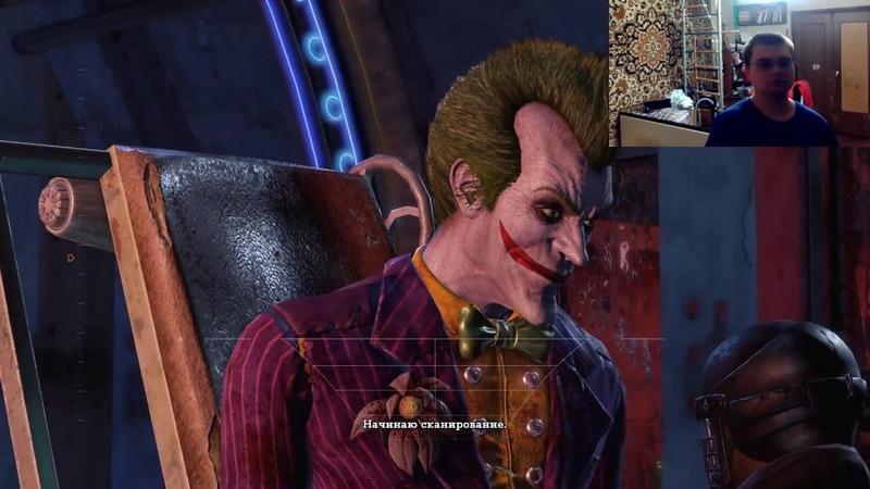 Batman Arkham Asylum часть 1 тестовый выпуск