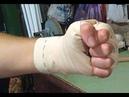 БОКСЕРСКИЕ БИНТЫ . Как правильно наматывать . Тайский бокс . ММА . UFC