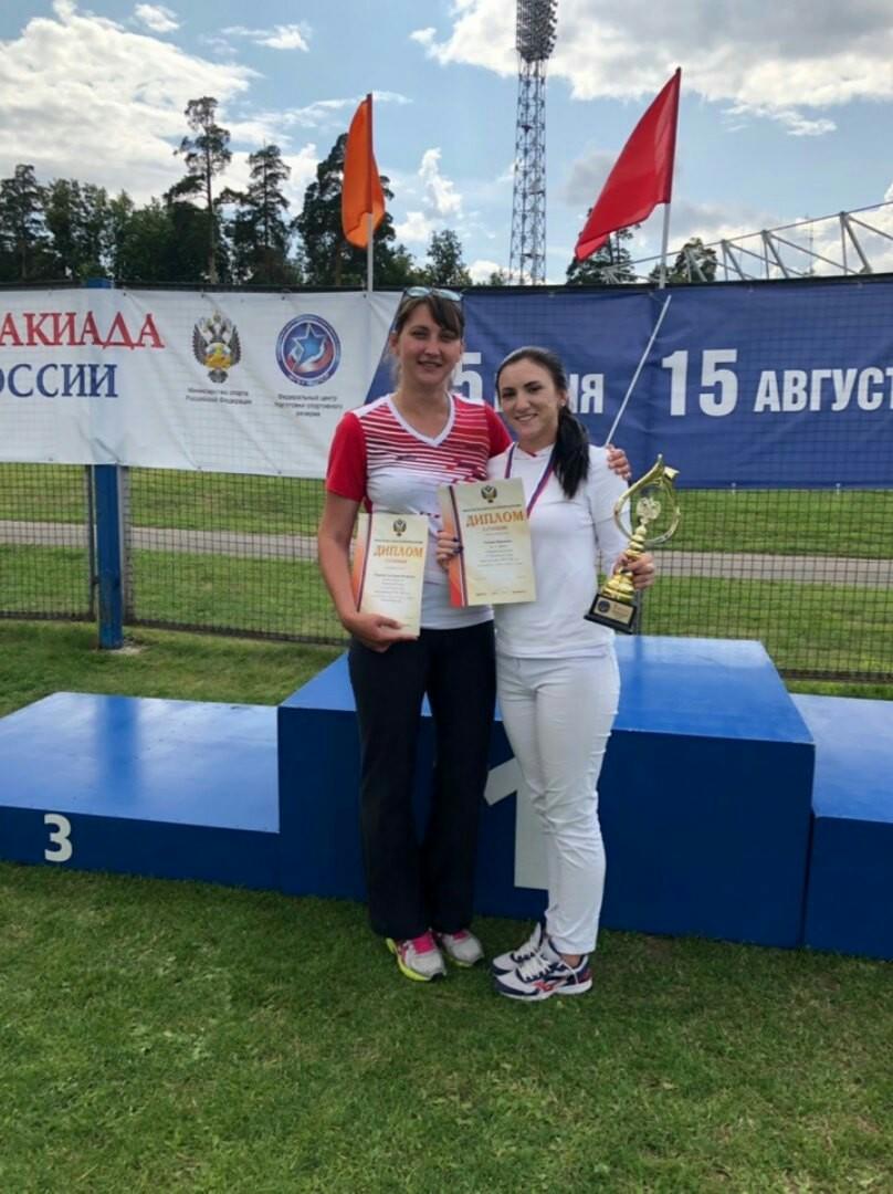 Санина и Маркова