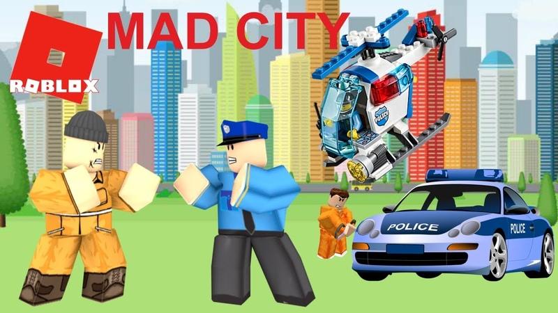 Миссия Невыполнима Попытка 3232 ROBLOX MAD CITY