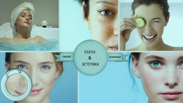 лазерная косметология  в Южно-Сахалинске