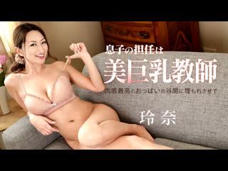 Японское порно rena fukiishi japanese porn all sex, blowjob, cunnilingus, big tits, mature, milf, creampie