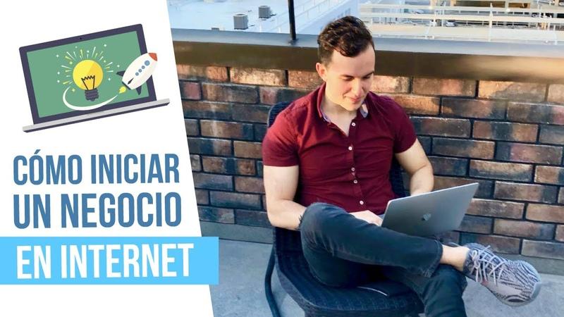 Cómo Empezar Un Negocio En Internet (Es Imposible Hasta Que Arregles Esto)