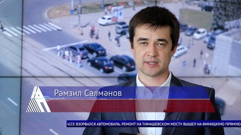 Юл Патруле № 39 Эфир на БСТ Башкирском спутниковом телевидении от 26 06 2019 года