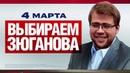 Династия кремлевской оппозиции Внука Зюганова готовят в губернаторы