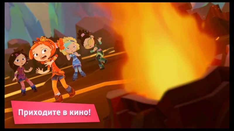 МУЛЬТ в кино Выпуск 100 0