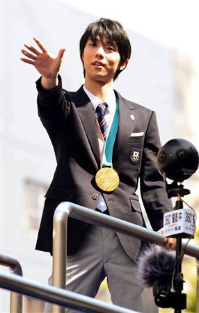 Юзуру Ханю / Yuzuru HANYU JPN - 2 - Страница 4 GQ4LPPBQ-D0