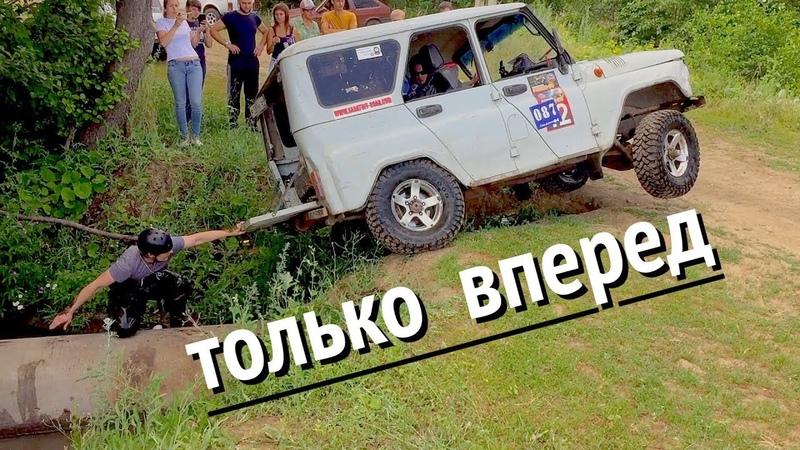Рубилово ДЖИПЕРОВ - GPS ориентирование