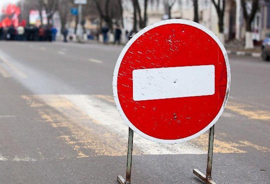 На Недорубова ограничат движение транспорта