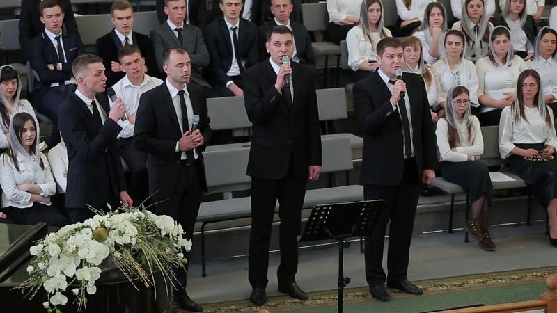 В последний день, гурт Левит та духовий оркестр (м.Горохів)