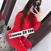 Сомон Муродов 22-126