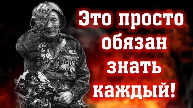 Забытая ПРАВДА о второй мировой войне Михаил Советский