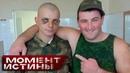«И даже суд не поможет» Дедовщина в российской армии