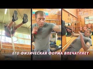 """Журналисты миц """"известия"""" @izvestia_ru побывали у меня на тренировке! #емельяненко #россия #спорт #mma"""