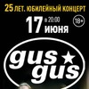GUS GUS 25 + Friends 17.06.2020
